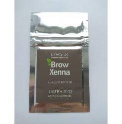 Хна для бровей BrowXenna (саше-рефилл)  ШАТЕН 102 холодный кофе