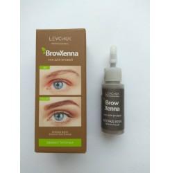 Хна для бровей BrowXenna (флакон-рефил) 205  Темно-русый блонд