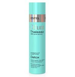 Минеральный шампунь для волос OTIUM THALASSO DETOX Estel professional 250 мл