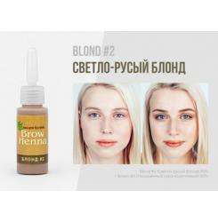 Хна для окрашивания бровей Brow Henna Блонд №2 (флакон) No 2 Light Brown / Светло-русый блонд