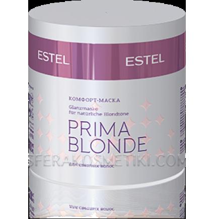 Маска-Комфорт для светлых волос ESTEL PRIMA PRIMA BLONDE