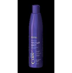 Шампунь серебристый для холодных оттенков блонд ESTEL CUREX Color Intense, 300 мл / чистый цвет
