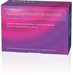 Ампулы для волос Estel ХЭК (хромоэнергетический комплекс)