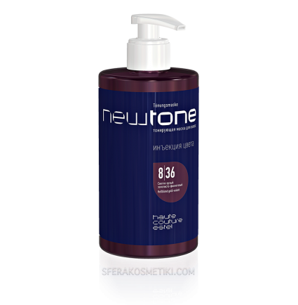 Маска тонирующая для волос 8/36 (светло-русый золотисто-фиолетовый) ESTEL HAUTE COUTURE NEWTONE, 435 мл