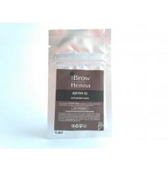 Хна Brow Henna (brown#2) саше холодный кофе