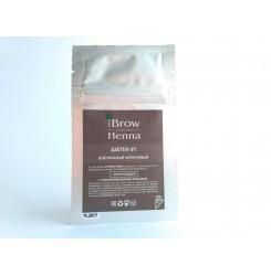Хна Brow Henna (brown#1) саше нейтральный коричневый