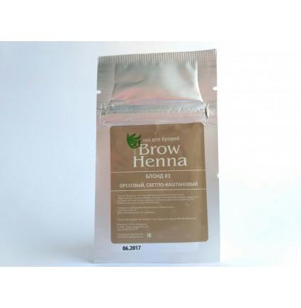 Хна Brow Henna (blond #3) саше ореховый светло-каштановый
