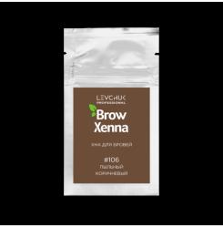 Хна для бровей BrowXenna Шатен 106 (пыльный коричневый) / саше