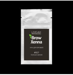 Хна для бровей BrowXenna Шатен 107 (темная земля) / саше