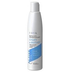 Бальзам-кондиционер «Спорт и Фитнес» для всех типов волос Estel professional (Эстель) CUREX ACTIVE, 250 мл