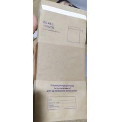 Крафт - пакеты для сухожара 100*200 мм ( 100 шт)
