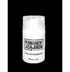 Скраб-скатка для бровей Permanent lash&brow / с дозатором 30 мл