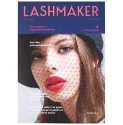 Журнал Lashmaker №18 / Browartist №1