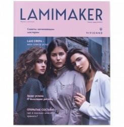 Журнал Lamimaker №1 осень-зима 2018-2019