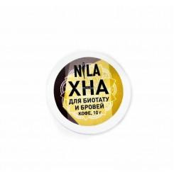 Хна для бровей и биотату Nila 10 г в баночке (кофе)