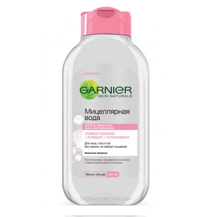 Мицеллярная вода для всех типов кожи Garnier Skin Naturals, 125 мл (розовая маленькая)