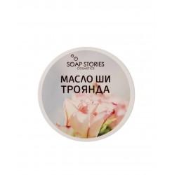 Масло Ши для лица с Розой soap stories cosmetics, 100 г