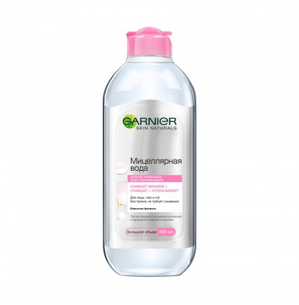 Мицеллярная вода для всех типов кожи Garnier Skin Naturals, 400 мл (розовая)
