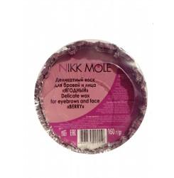 Воск Nikk Mole твёрдый для бровей и лица / ягодный Berry, 150 г (кекс форма)