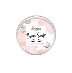 Мыло для бровей soap stories cosmetics, 30 г