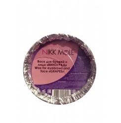 Воск Nikk Mole твёрдый для бровей и лица / виноград Grapes, 150 г (кекс форма)