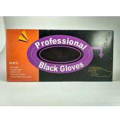 Перчатки нитриловые профессиональные (плотные)
