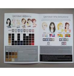 Карта оттенков красок RefectoCil
