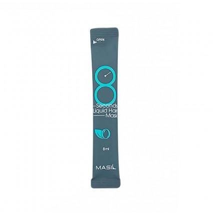 Маска для объема волос Masil 8 Seconds Salon Liquid Hair Mask / бирюзовая, 8 мл