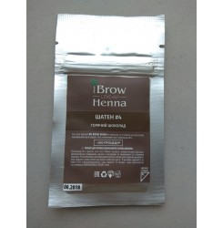 Хна для бровей в саше шатен 4 BH Brow Henna горький шоколад