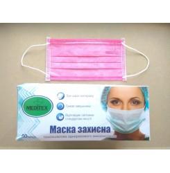 Маска медицинская розовая трехслойная, на резинке 50 штук