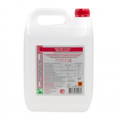 АХД 2000 Экспресс,5000 мл средство для дезинфекции