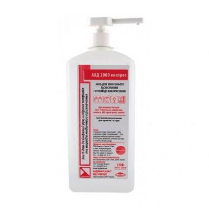 АХД 2000 Экспресс,1000  мл средство для дезинфекции