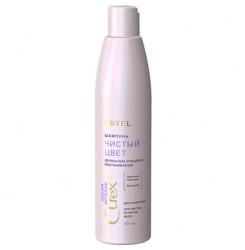Шампунь безсульфатный «Чистый цвет» для светлых оттенков ESTEL СUREX COLOR INTENSE, 300 мл