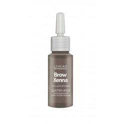 Хна для бровей BrowXenna Шатен 103 (насыщенный серо-коричневый) / флакон