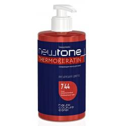 Маска тонирующая для волос 7/44 (русый медный интенсивный) ESTEL HAUTE COUTURE NEWTONE, 435 мл