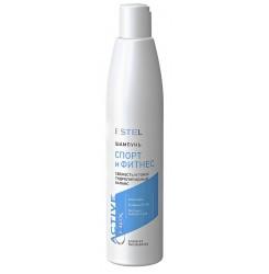 Шампунь «Спорт и Фитнес» для всех типов волос Estel professional (Эстель) CUREX ACTIVE, 300 мл