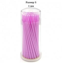 Микробраш 100шт. в тубусе розовые (S - 1 мм)