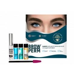 Набор для долговременной укладки бровей SEXY BROW PERM Innovator Cosmetics / В БАНОЧКАХ, синий