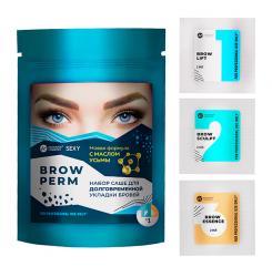 Набор для долговременной укладки бровей SEXY BROW PERM Innovator Cosmetics / в САШЕ, синий