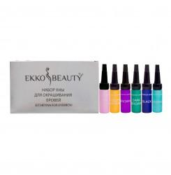 Хна для бровей EKKOBEAUTY: набор из 6 цветов