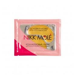 Патчи золотые (пара) Nikk Mole