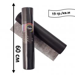 Простынь одноразовая в рулоне 100 м 19 гр./кв.м (черный) 60 см
