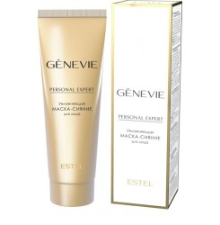 Увлажняющая маска-сияние для лица Estel GENEVIE Personal Expert , 50 мл