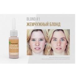 Хна для окрашивания бровей Brow Henna Блонд №1 (флакон) No 1 Pearl / Жемчужный блонд