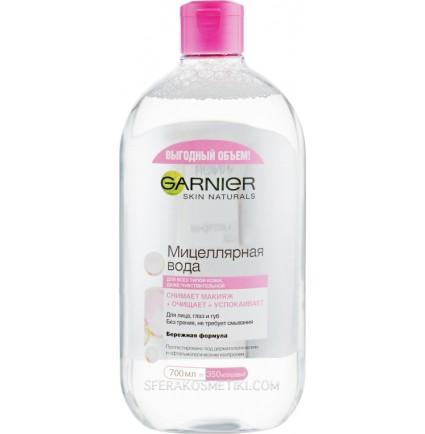 Мицеллярная вода для всех типов кожи Garnier Skin Naturals, 700 мл (розовая большая)